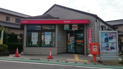 豊田駒場郵便局の画像1