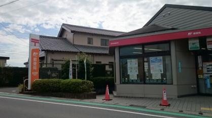 豊田駒場郵便局の画像2