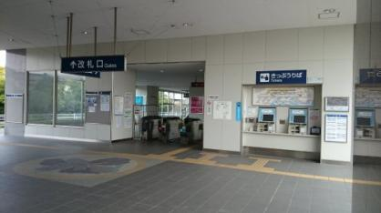 三河八橋駅の画像5