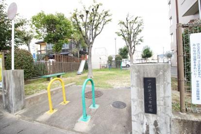 一ノ坪第3児童遊園の画像1