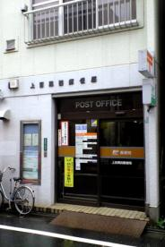 上目黒四郵便局の画像1