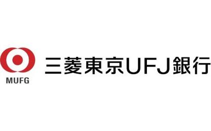 三菱東京UFJ銀行 上六支店の画像1