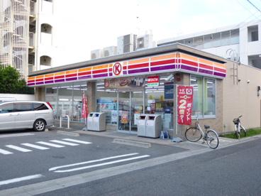 サークルK・昭和石仏町店の画像1