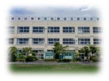中野区立 若宮小学校
