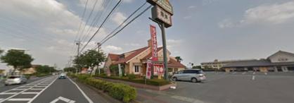 フライングガーデン 太田飯塚店の画像1