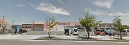 マルエドラッグ 南矢島店の画像1