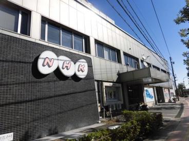 NHK大津放送局の画像1