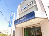 (株)みずほ銀行 大津支店