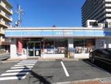 ローソン 大津島の関店