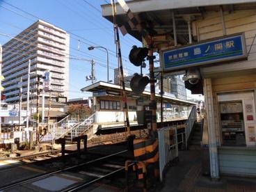 島ノ関駅の画像1