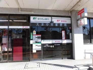 大津中央郵便局の画像2