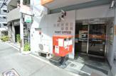 大阪南堀江郵便局