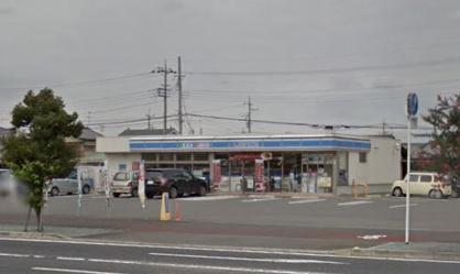 ローソン 太田龍舞町店の画像1