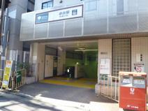 都営大江戸線中井駅