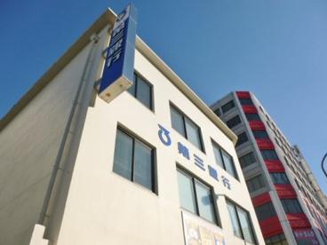 (株)第三銀行 上前津支店の画像1