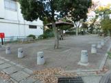 幕張町三丁目公園