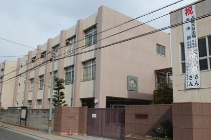 菫中学校の画像1