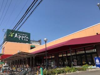 食品館アプロ 城東店の画像1