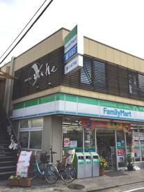 ファミリーマート阪急門戸厄神駅前店の画像1