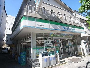 ファミリーマート丹仙与古道店の画像1