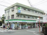 ファミリーマート甲子園口店