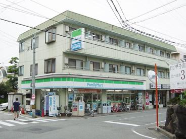 ファミリーマート甲子園口店の画像1
