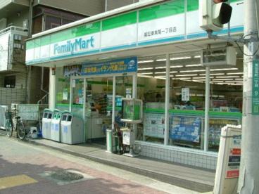 ファミリーマート福田東鳴尾町一丁目店の画像1