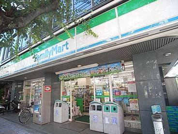 ファミリーマート西宮枦塚町店の画像1