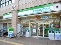ファミリーマートJR西宮駅南店