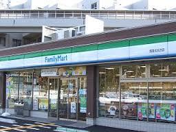 ファミリーマート西宮北名次店の画像1