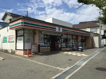 セブンイレブン西宮上ケ原十番町店の画像1