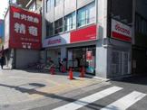 ドコモショップ天神橋店