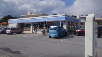 ローソン 宜野湾普天間二丁目店の画像1