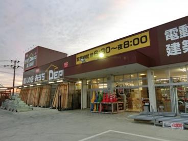 職人の店おうちDEPO西八千代店の画像1