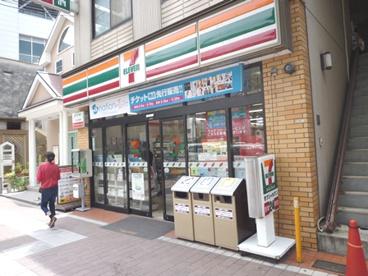 セブンイレブン和上町店の画像1