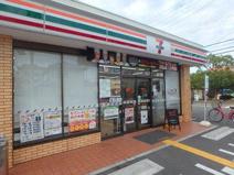 セブンイレブン大島町店