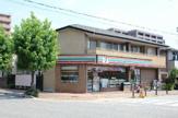 セブンイレブン夙川店