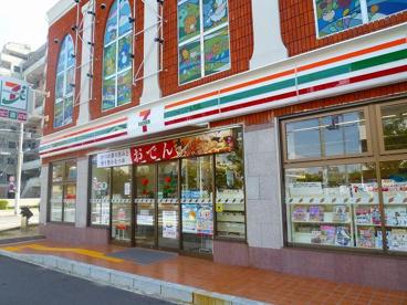 セブンイレブン東町店の画像1