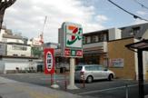 セブンイレブン松原町店