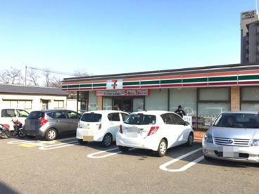 セブンイレブン田近野町店の画像1