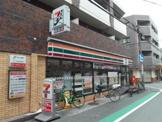 セブンイレブン甲子園口2丁目店
