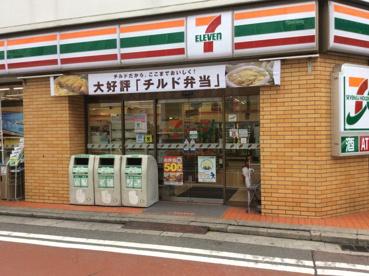 セブンイレブン西宮北口駅北店の画像1