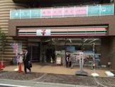 セブンイレブンさくら夙川駅前店
