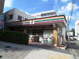 セブンイレブン阪急夙川駅南口店