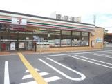 セブンイレブン若草町店