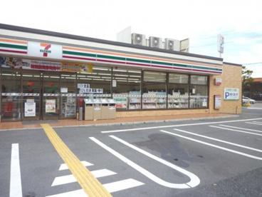 セブンイレブン若草町店の画像1