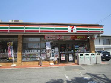セブンイレブン北夙川通り店の画像1