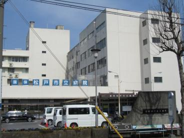 国保松戸市立病院の画像1