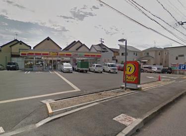 デイリーヤマザキ 堺陶器北店の画像1