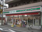 ローソンストア100 柏千代田店